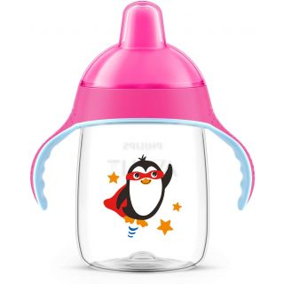 Copo Pinguim 260ml